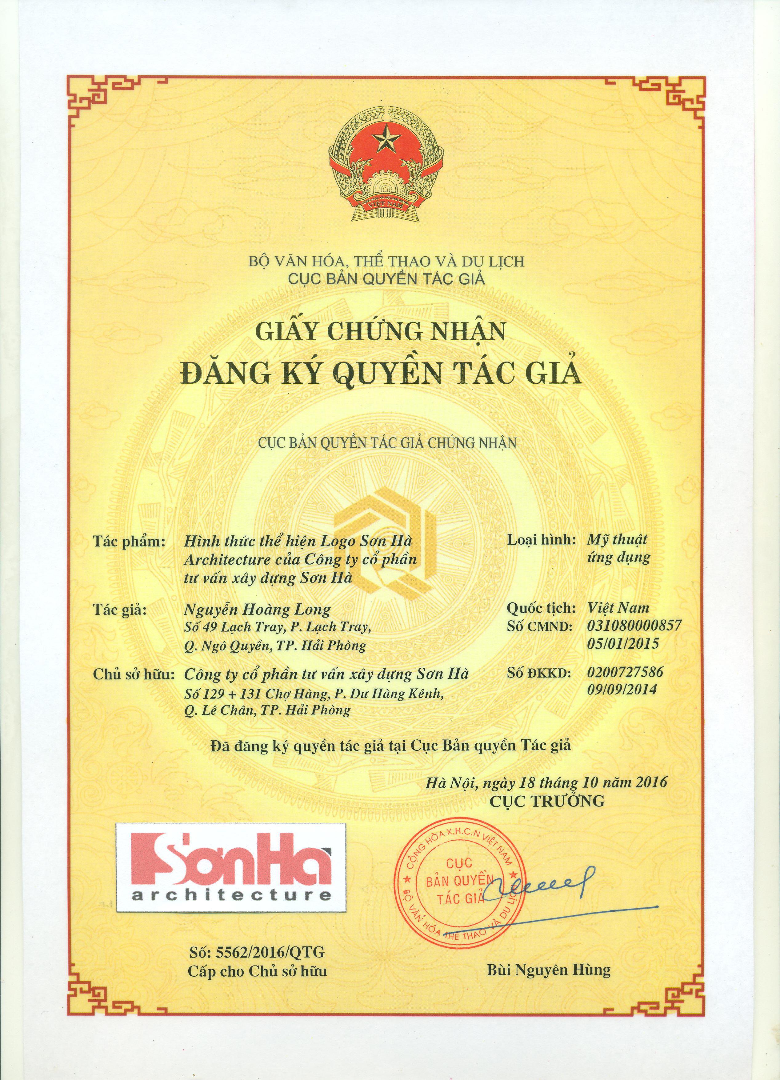 Giấy chứng nhận đăng ký quyền tác giả mẫu logo giàu bản sắc của SHAC