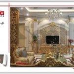 Thiết kế nội thất phòng khách nhà ống cổ điển tại Quảng Ninh sh nop 0141