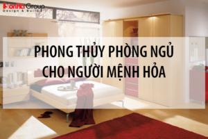 Thiết kế khách sạn tân cổ điển 4 sao 2000m2 tại Phú Quốc – SH KS 0060 12