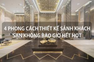 4 phong cách thiết kế sảnh khách sạn không bao giờ hết HOT 15